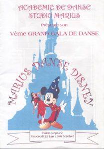 Gala Marius danse Disney juin 1999